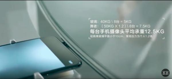 У нового Huawei Honor Note 10 будет аккумулятор на 5000 мАч