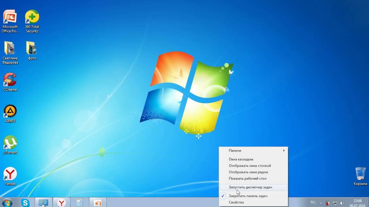 Бесплатные программы для Windows по прямым ссылкам