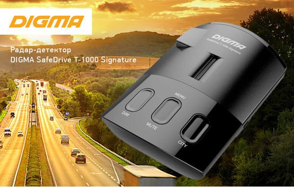 Радар-детектор DIGMA SafeDrive T-1000 Signature