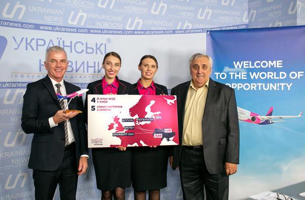 WIZZ AIR объявляет о дальнейшем расширении в Украине