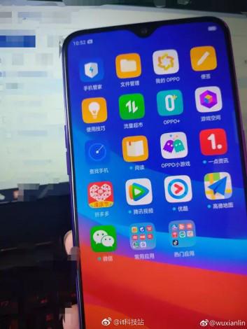 Флагманский смартфон Oppo R17 получит экранный сканер отпечатков пальцев
