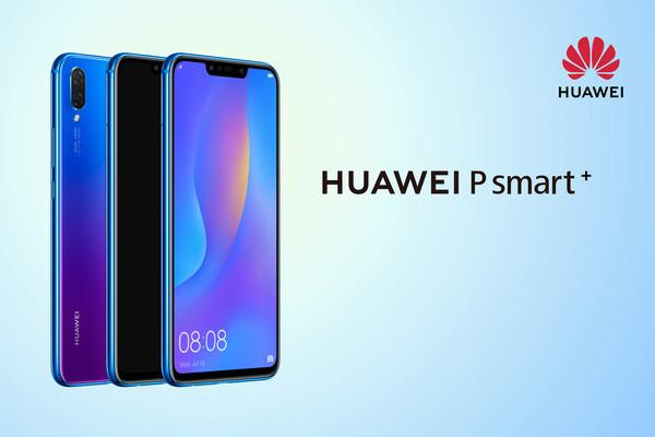 Huawei P smart+ в градиентном цвете Iris Purple установил рекорд продаж