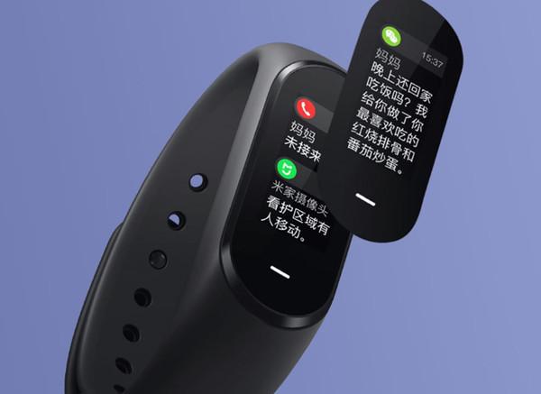 Представлен 35-долларовый фитнес-браслет Xiaomi Black Plus NFC
