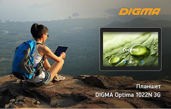 DIGMA Optima 1022N 3G - 10,1-дюймовый планшет с IPS-дисплеем и не только