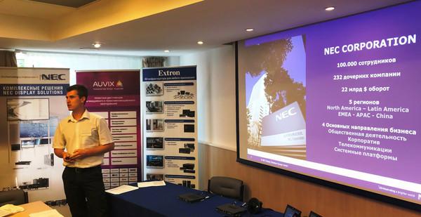 Решения NEC для проведения совещаний, совместной работы и видеоконференций