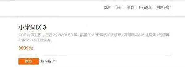 Смартфон Xiaomi Mi Mix 3 – названы характеристики и цена