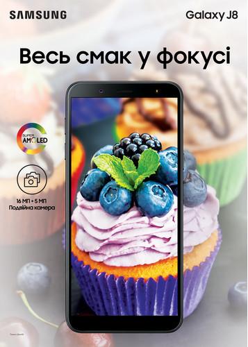 Samsung сообщает о старте продаж Galaxy J8 в Украине