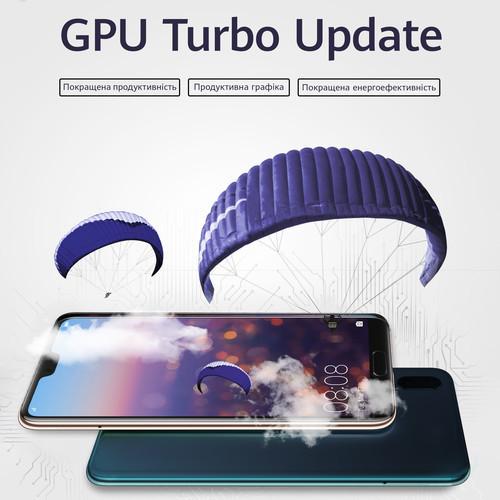 В Украине Huawei P20 получил технологию ускорения обработки графики GPU Turbo