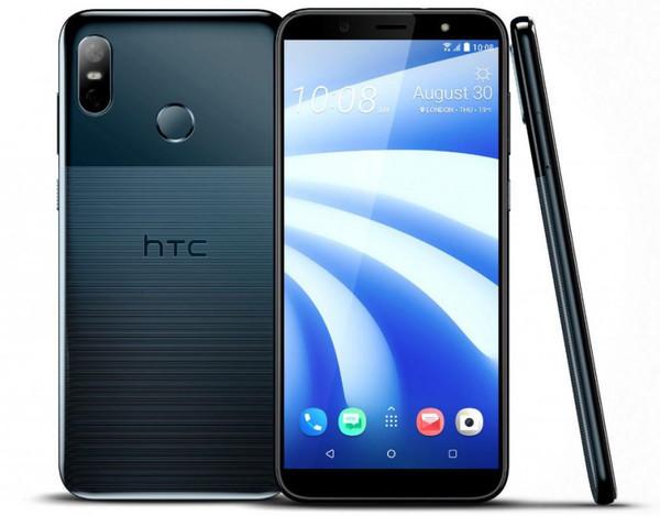 HTC U12 Life – дизайн и технические характеристики