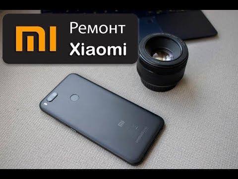 Лучший ремонт моделей Xiaomi в Спб
