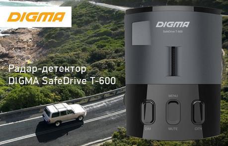 Радар-детектор DIGMA SafeDrive T-600