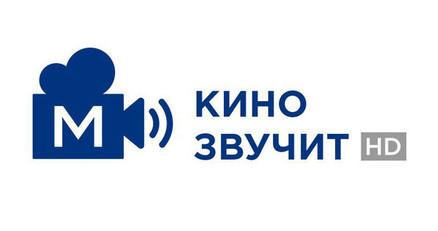 MEGOGO запустил специализированный канал для людей с нарушением зрения