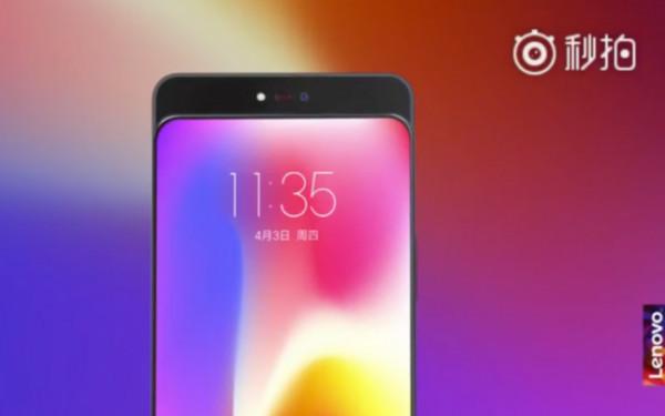Lenovo Z5 Pro – 6,85-дюймовый флагманский смартфон с Snapdragon 845