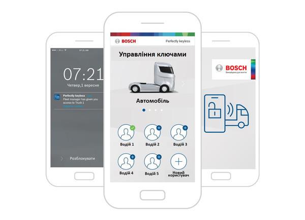 Приложение Perfectly Keyless от Bosch создает виртуальный ключ на смартфоне