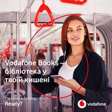 Vodafone Books представил новый раздел