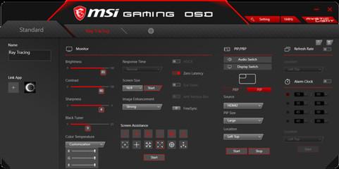 В MSI Gaming OSD появится режим, оптимизированный под технологию трассировки