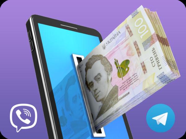 ПриватБанк запустил приложение и Viber-бота для кеш-кредитов