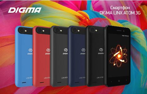 Представлен смартфон DIGMA LINX ATOM 3G