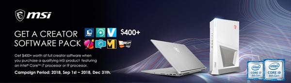Каждый покупатель ПК MSI получает софт на $400