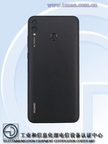 Новый смартфон Huawei получит 7.12 – дюймовый дисплей