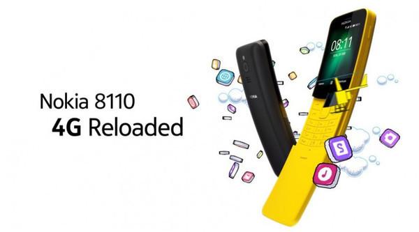 HMD Global готовит анонс нового кнопочного телефона с поддержкой 4G