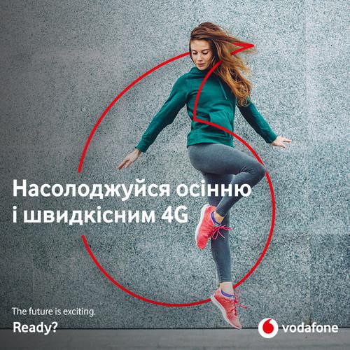 Vodafone запустил 4G в Геническе и расширил покрытие на Херсонщине