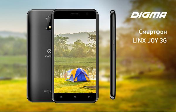 Смартфон DIGMA LINX JOY 3G