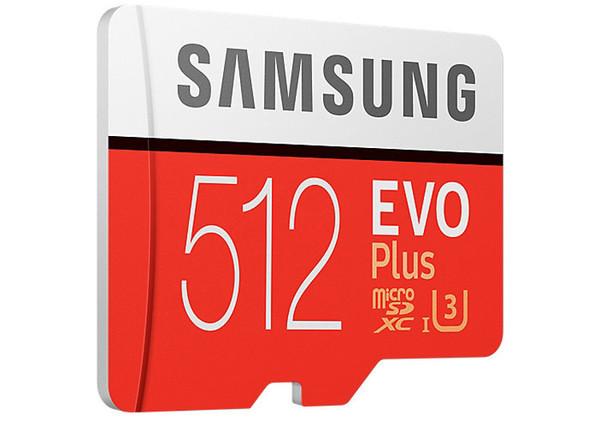 Samsung представила карту памяти microSD на 512 ГБ