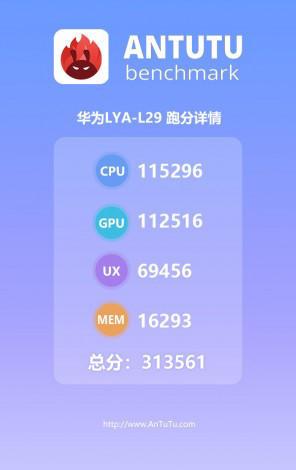 Huawei Mate 20 Pro набрал 313 561 балл в AnTuTu