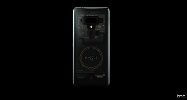 HTC Exodus 1 – первый смартфон, который можно купить за криптовалюту