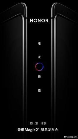Honor Magic 2 – безрамочный смартфон с выдвижной камерой