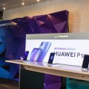 Huawei проведет всеукраинское road show в поддержку смартфона Huawei P smart+