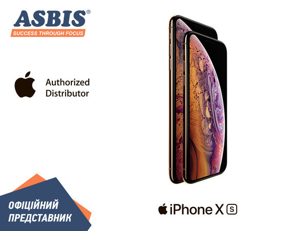 Официальные цены на iPhone Xs, iPhone Xs Max и Apple Watch Series 4 в Украине