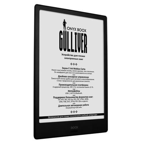 "ONYX BOOX Gulliver – букридер с экраном 10,3"" E Ink Mobius"