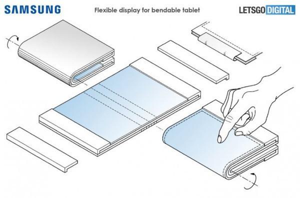 Стало известно, каким будет первый гибкий планшет Samsung