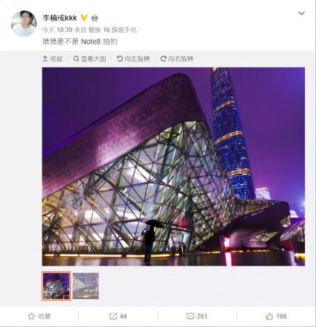 Meizu Note 8 – примеры съемки основной камерой ночью