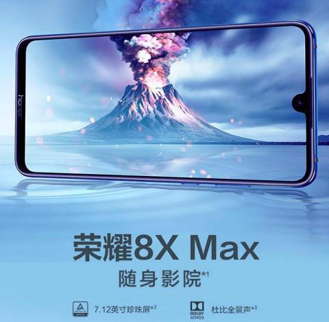 Стартовали продажи 7,12-дюймового смартфона Honor 8X Max