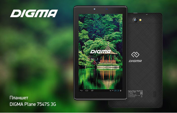 DIGMA Plane 7547S 3G - бюджетный 3G-планшет