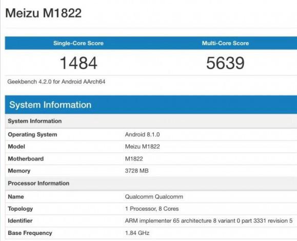 М7 – дешевый 8-ядерный смартфон от Meizu