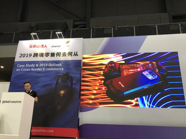 Что нового DOOGEE показала на выставке Mobile Electronics Fair в Гонконге?