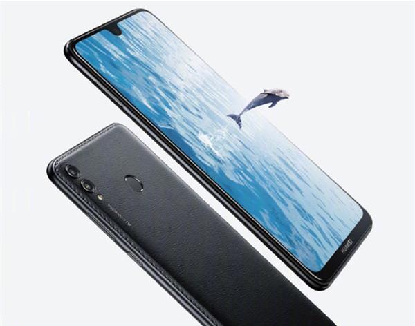 Состоялся официальный анонс смартфона Huawei Enjoy MAX
