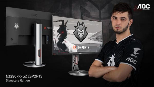 AOC представляет специальный игровой монитор G2590PX/G2, созданный G2 Esports