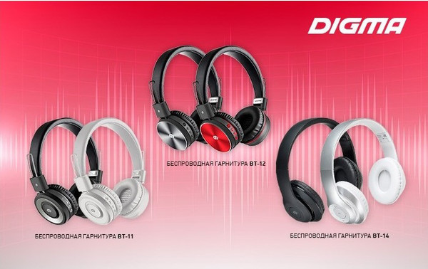 Bluetooth-гарнитуры DIGMA BT