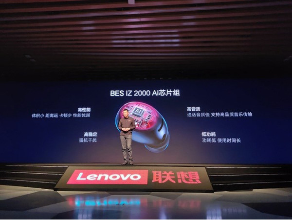 Lenovo представила беспроводные наушники с защитой корпуса от влаги