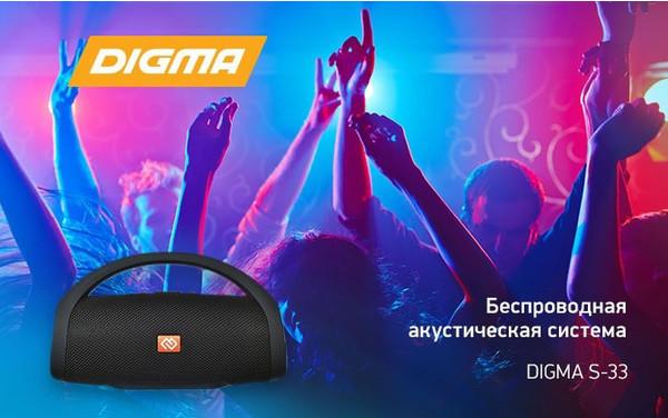 Беспроводная акустическая система DIGMA S-33