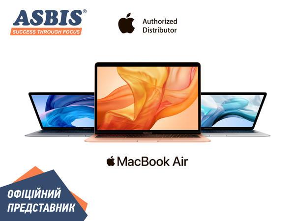 В Украине начались продажи MacBook Air 13 дюймов