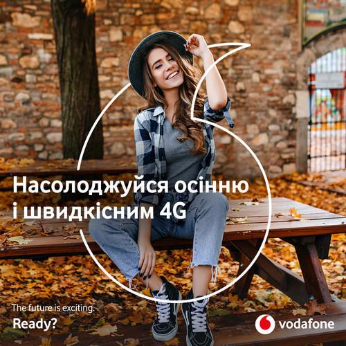 4G от Vodafone появился в Каневе, Золотоноше, Хмельнике и Коростышеве