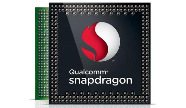Snapdragon 6150 и 7150 – первые подробности о новых процессорах Qualcomm