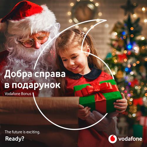 Абоненты Vodafone Украина помогли вылечить 133 ребенка