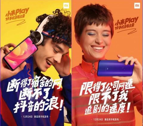 Xiaomi Play – молодежный смартфон рассекречен до анонса
